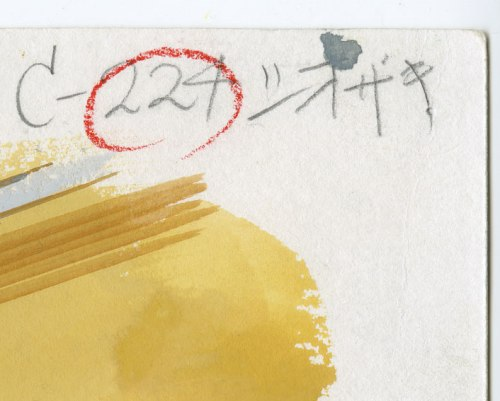 "GI Joe ""The Wrong Stuff"" animation cel number detail"